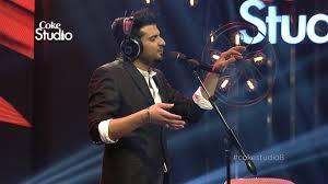 Nabeel Shaukat Ali, Bewajah, Coke Studio