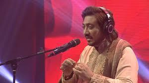 Ustad Hamid Ali Khan & Nafees Ahmed, Piya Dehkan Ko, Coke Studio