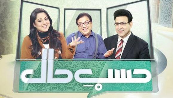 Hasb-e-Haal – December 17
