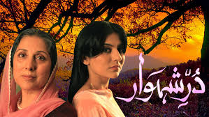 Durr E Shehwar Episode 8