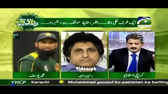 War of words between Ramiz Raja and M.Yousuf