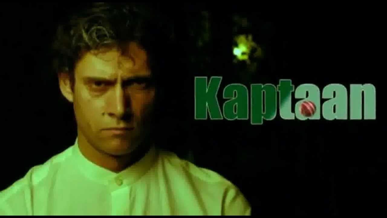 Why 'Kaptaan' not released yet?