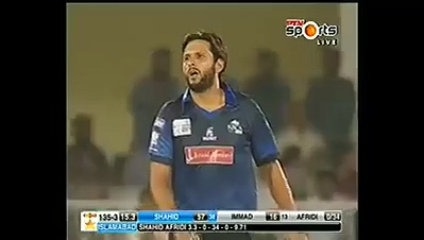 Shahid Afridi Amazing Catch On His Own Bowling
