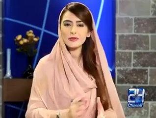 Hilarious Video of Reham Khan