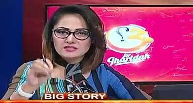 Shiv Sena Leader Insult Gharida Farooqi