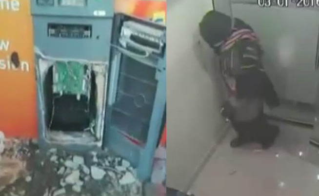 Strange ATM Robbery In Hyderabad