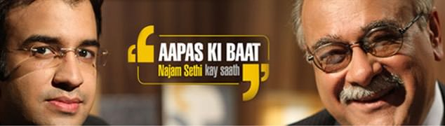Aapas Ki Baat  – 6 January 2016