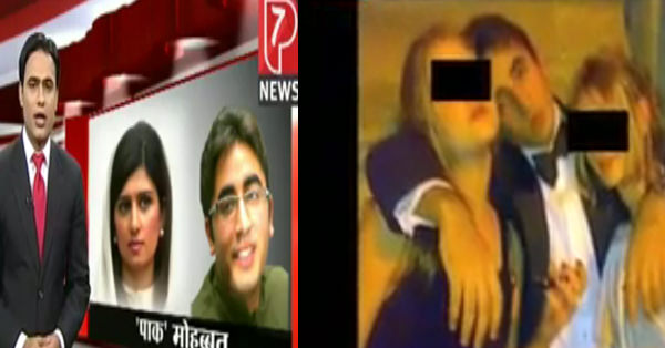 How Indian Media is Showing The News of Bilawal Bhutto Leaked Video Scandal