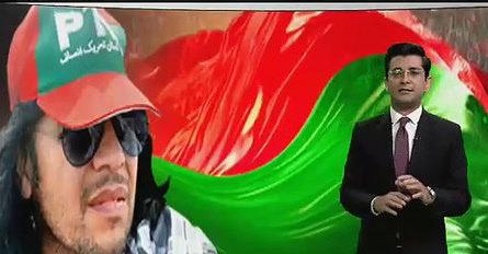 DJ Butt Joins PMLN