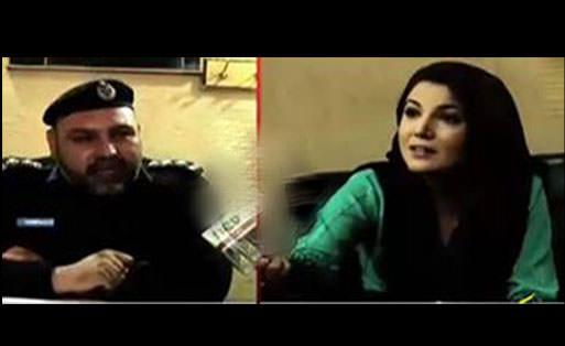 SHO Faisal Town Badly Insults Reham Khan