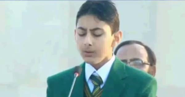 World Cup T20 Trophy Inaugurated at Army Public School Peshawar