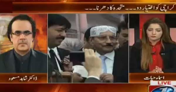 Dr Shahid Masood Bashes Qaim Ali Shah