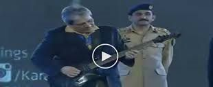 Governor Ishrat Ul Ibad Playing National Anthem On Guitar At Karachi King Ceremony