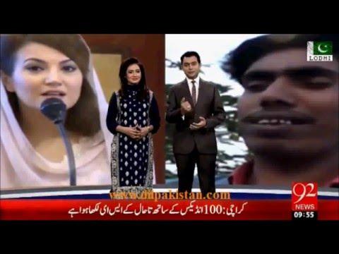 Haq Nawaz Wants to Marry Reham Khan
