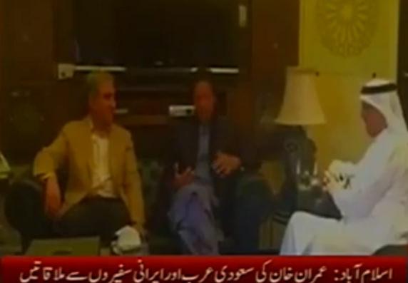 Imran Khan meets Saudi Ambassador