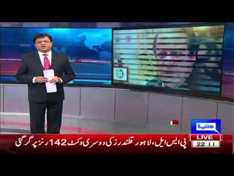 Kamran Khan plays Politicians Anti-NAB Videos