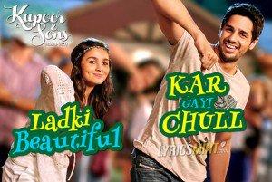 arey ladki beautiful Kar gyi Chull Songs