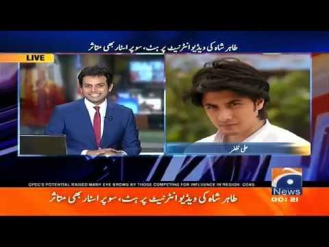 Ali Zafar's Message For Tahir Shah