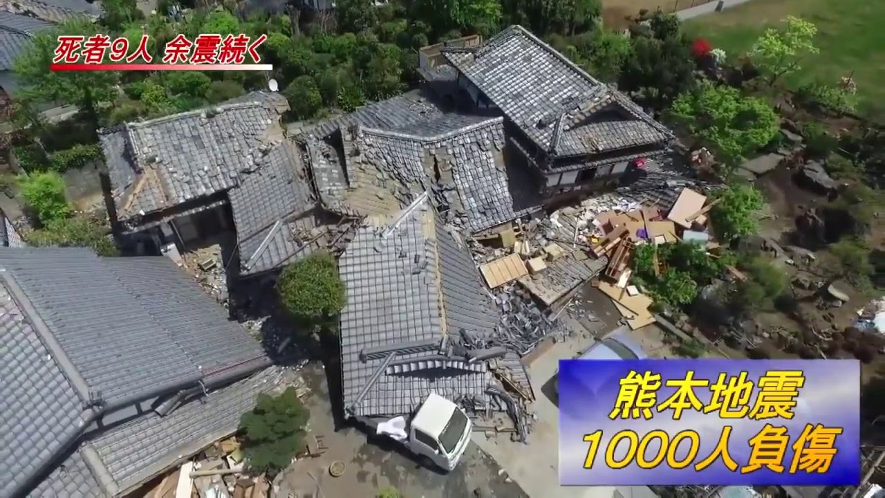 KUMAMOTO, JAPAN | Earthquake