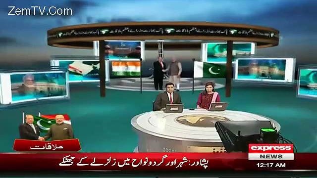 What Happened To News Room During Earthquake