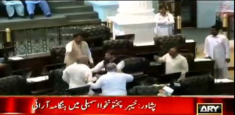 Brawl Between PTI MPAs Violates KP Assembly's Sanctity