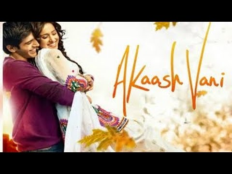 Akaash Vani – Full HD Movie