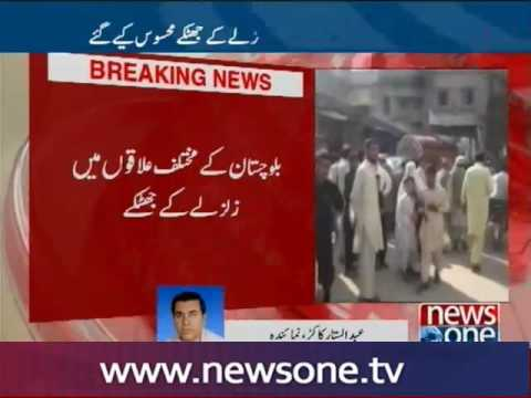 Earthquake Jolted Parts of Balochistan, Including Quetta and Chaman