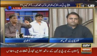 11th Hour on ARY News – June 27, 2016