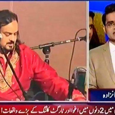 Aaj Shahzaib Khanzada Ke Saath – June 22, 2016