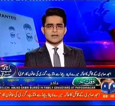 Aaj Shahzaib Khanzada Ke Saath – June 23, 2016