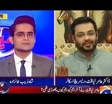 Aaj Shahzaib Khanzada Ke Saath – June 27, 2016