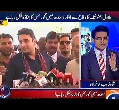 Aaj Shahzaib Khanzada Ke Saath – June 28, 2016