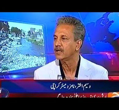 Aaj Shahzaib Khanzada Ke Saath – June 29, 2016
