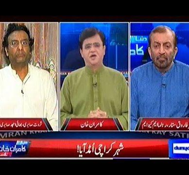 Dunya Kamran Khan Kay Sath – June 23, 2016