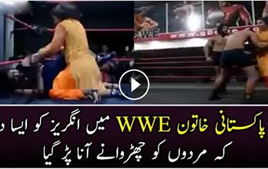 Pakistani Women in WWE