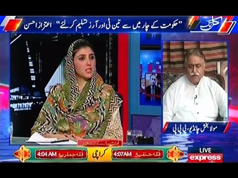 Kal Tak with Javed Chaudhry – June 07, 2016