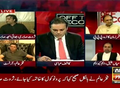 Off The Record – June 27, 2016