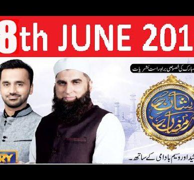 Shan e Ramzan with Junaid Jamshed   Waseem Badami 18 June 2016