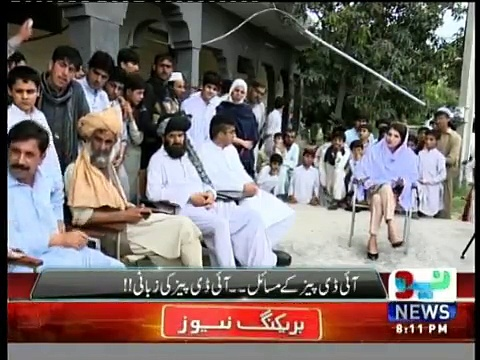 Tabdeeli Reham Khan Kay Sath – June 09, 2016