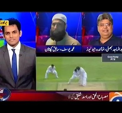 Aaj Shahzaib Khanzada Ke Saath – July 14, 2016