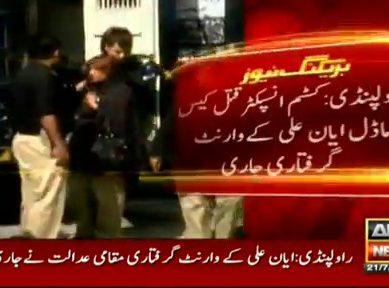 Court Issued Arrest Warrants For Ayyan Ali