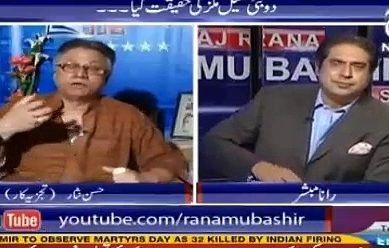 Hassan Nisar Bashes Rulers