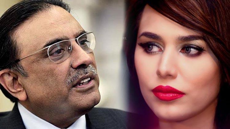 Relationship Between Zardari And Ayyan Ali