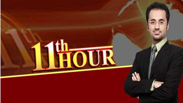 11th Hour – 3 November 2016