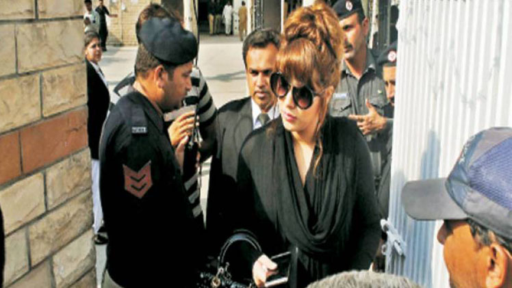 Model Ayyan Ali Appears Before Court