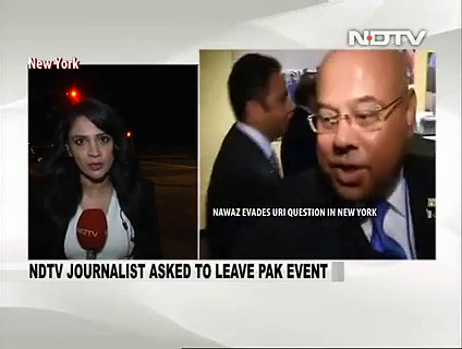 Indian Journalists Barred To Attend Nawaz Sharif's Press Conference