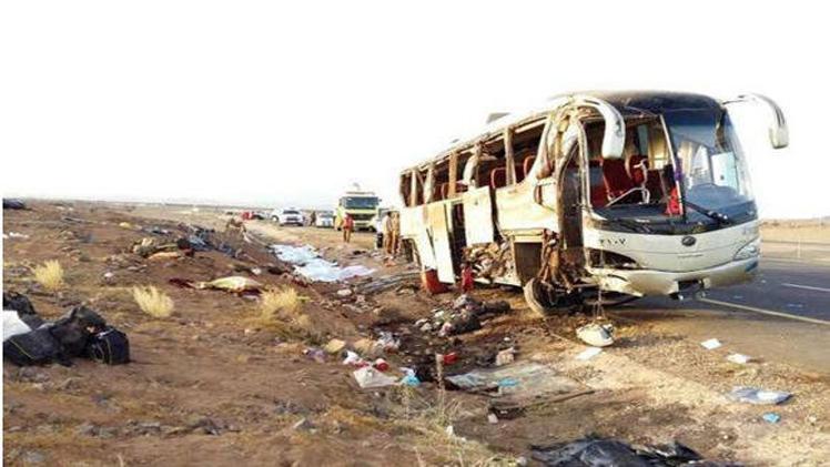 Bus Overturns, 3 Passengers Killed, 11 Hurt