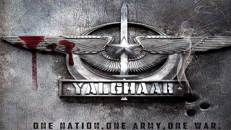 Yalghaar | Movie | Official Teaser