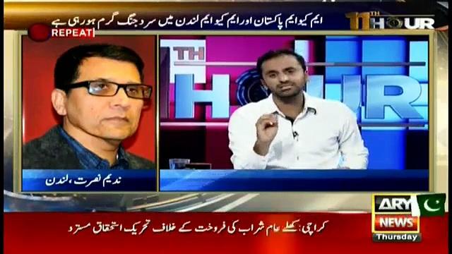 Waseem Badami Grills Nadeem Nusrat on His Lies & Made Him Speechless
