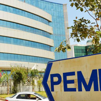 PEMRA: Nationwide Crackdown Against Indian Channels